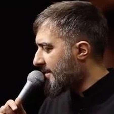 دانلود مداحی چادرت را بتکان با صدای محمد حسین پویانفر