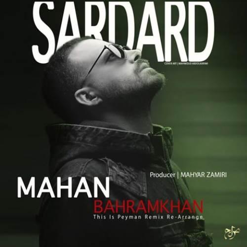 دانلود ریمیکس جدید ماهان بهرام خان به نام سردرد