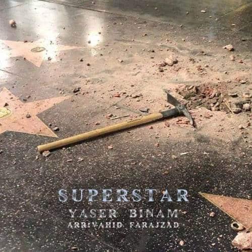 دانلود آهنگ جدید یاسر بینام به نام سوپر استار