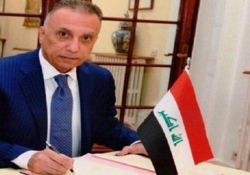 الکاظمی: حاکمیت عراق خط قرمز است